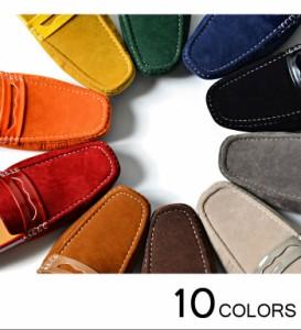 SB Select コンビフェイクレザー ドライビング シューズ /全10色 trend_d メンズ ビター系