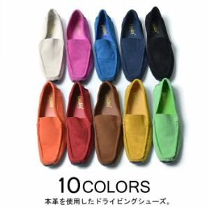 SALE DEDES【デデス】本革 ドライビング シューズ /全10色【*】メンズ