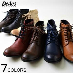 DEDES【デデス】PUレザーレースアップ ショートブーツ /全7色 メンズ