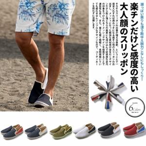 DEDES【デデス】バイカラー メッシュ スリッポン (スリップオン) /全6色 trend_d メンズ ビター系