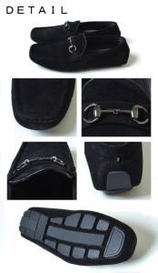 SB Select ビット付き ドライビング シューズ /全10色 trend_d メンズ ビター系