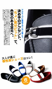 SB Select ベルト &リボン ドライビング シューズ /全6色 trend_d メンズ ビター系