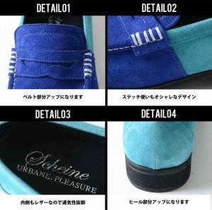[SALE]SCHEINE【シャイナ】カウスウェードバイカラー ローファー /全4色 trend_d メンズ ビター系
