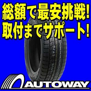 ◆送料無料◆【新品】 【タイヤ】 NEXEN WINGUARD ICE 225/60R16 98Q スタッドレス