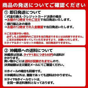 ◆送料無料◆【新品】 【タイヤ】 DUNLOP ST20 225/65R18