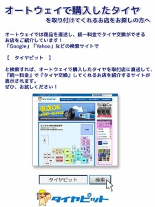 ◆送料無料◆サマータイヤホイールセット215/65R16インチ4本セット