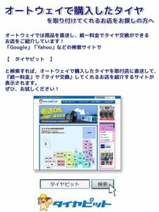 ◆送料無料◆【新品】 【タイヤ】 DUNLOP SP SPORT MAXX 245/30R19.Z 580kg XL
