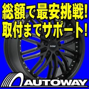 ◆送料無料◆サマータイヤホイールセット255/35R18インチ4本セット