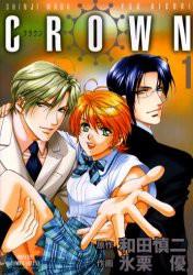 【在庫あり/即出荷可】【新品】クラウン CROWN (1-6巻 全巻) 全巻セット