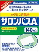 【第3類医薬品】サロンパスA 140枚  4987188100325