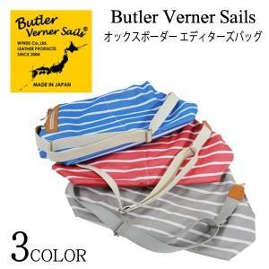 Butler Verner Sails(バトラーバーナーセイルズ) オックスボーダー エディターズバッグ