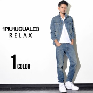 1PIU1UGUALE3 RELAX(ウノピゥウノウグァーレトレ)ペンキ加工Gジャン&5Pデニムパンツ セットアップ 上下セット