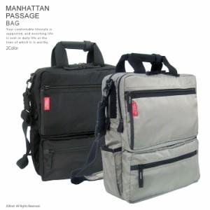 【送料無料】MANHATTAN PASSAGE マンハッタン ゼログラヴィティー ブリーフケース ビジネスバッグ