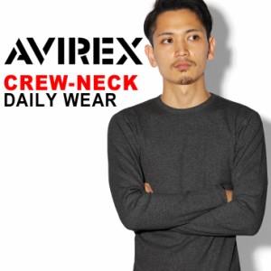 メール便送料無料 AVIREX デイリークルーネックTシャツ アビレックス Tシャツ 男性 無地 アヴィレックス 長袖