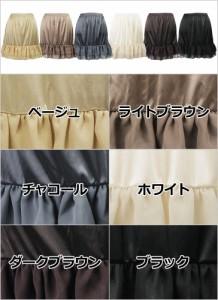 メール便送料無料 ガーリーシフォンフリルミディアム丈ペチコートスカート レディース 裾フリル インナー FCB
