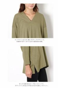 Vネックビッグシルエットスラブカットソー レディース 長袖 ゆったり 大きいサイズ スラブ Tシャツ