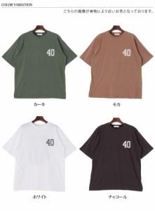 メール便送料無料 ナンバリングビッグカットソー レディース Tシャツ ティーシャツ tシャツ ゆったり 大きいサイズ