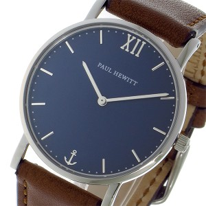 ポールヒューイット PAUL HEWITT Sailor Line ユニセックス 腕時計 6451167 PH-SA-S-SM-B-1M ブルーラグーン