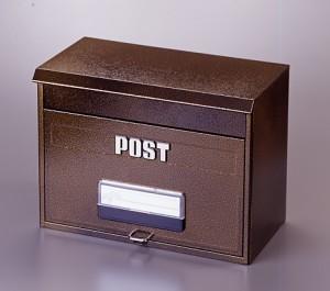 再入荷★ 大きな郵便物もすっぽり どでかポスト #27