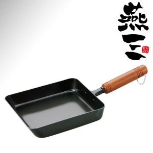 【本格●日本製】IHにも対応 燕三(ENZO) 木柄 鉄製玉子焼き 14×18cm EM-8285 #10