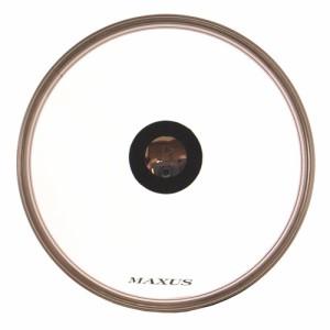 ワンダーシェフ マクサス(MAXUS)圧力鍋 5L専用ガラス蓋 蒸気抜け穴付き#10