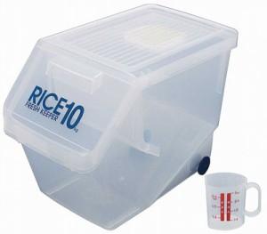 計量カップ付き防虫米びつ10kg(防虫剤付き) DRN10 #11