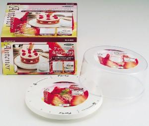 ケーキ用回転台&カバーセット D-3523 #10