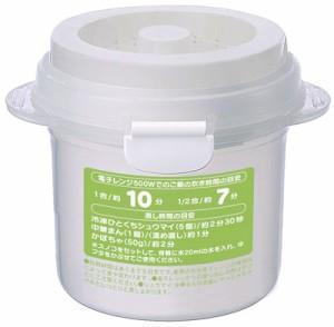 レンジでご飯お弁当用ご飯調理容器 UDG1 #10