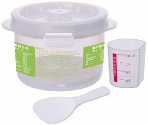 レンジでご飯 2合炊きご飯調理容器(ミニしゃもじ・スノコ付き) UDG2 #10