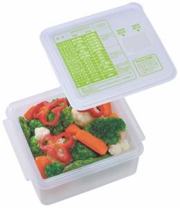 レンジで簡単ゆで野菜調理ケースS UDY1 #10