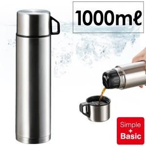 持ち手付マグカップ付き ベーシックなダブルステンレスボトル 1000mlサイズ (保温保冷兼用) H-6828 #31