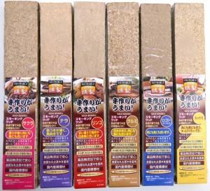 燻製用 スモーキングウッド 全6種(サクラ、ナラ、リンゴ、クルミ、ヒッコリーミックス) CAPTAIN STAG M-6536 #31