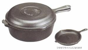 ダッチオーブン コンボクッカー(25cm) M-5534 #31