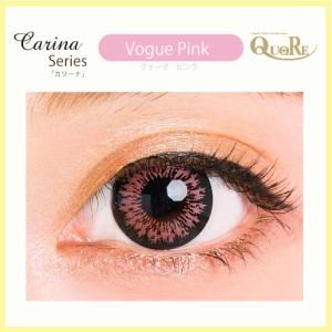 クオーレ カリーナ 1箱[1枚] マンスリー 1ヶ月 カラコン ブラウン グレイ ピンク ブルー 紫 パープル QuoRe Carina