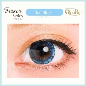 【 送料無料 】 クオーレ フレスコ 2箱[2枚] マンスリー 1ヶ月 カラコン ブラウン グレイ ピンク ブルー 紫 パープル QuoRe Fres