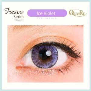 クオーレ フレスコ 1箱[1枚] マンスリー 1ヶ月 カラコン ブラウン グレイ ピンク ブルー 紫 パープル QuoRe Fresco
