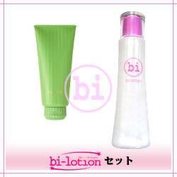 ★純正品/送料無料★bilotionセット+アユーラ メディテーションボディークリーム (180g)