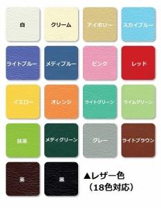 ★振込決済のみ★グッドピロー TB-77C-88
