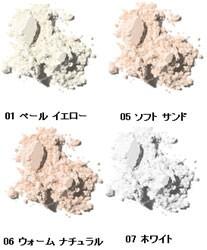 ★純正品/送料無料★bilotionセット+ボビイブラウン シアーフィニッシュルースパウダー(7.5g)
