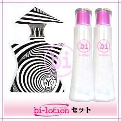 ★純正品/送料無料★bilotion2本セット+ボンドナンバーナイン ソーホーオードパルファム(50ml)