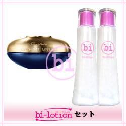 ★純正品/送料無料★bilotion2本セット+ゲラン オーキデアンペリアルザクリーム(50ml)