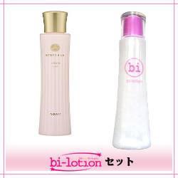 ★送料無料★bilotionセット+ノエビア スペチアーレ 薬用ローション<医薬部外品>(200ml)