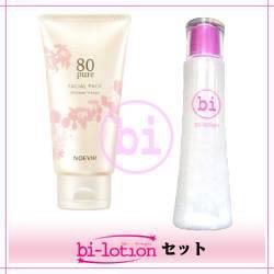 ★送料無料★bilotionセット+ノエビア ノエビア80 フェイシァルパック(70g)