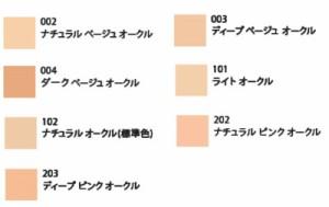 ★純正品/送料無料★コットンコフレ+スック エクストラリッチクリームファンデーション(30g)