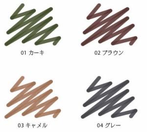 ★純正品/送料無料★スック フレーミングアイブロウリキッドペン(0.6ml)