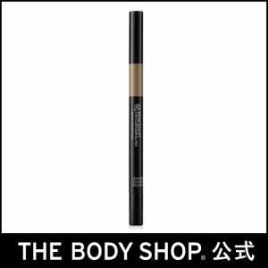 【正規品】<眉墨>3in1 ブロウスカルプト 01 ライトブラウン【THE BODY SHOP(ザ・ボディショップ)】