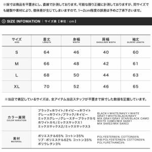 大決算セール開催!! ジップパーカー メンズ トップス 送料無料 trend_d roshell JIGGYS / インレイパーカー