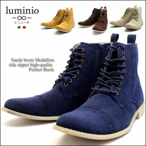 [あす着]ブーツ メンズ 靴 デザート チャッカ ルミニーオ luminio 8ホール レースアップ ジップ カジュアル 紳士 lufolh6323