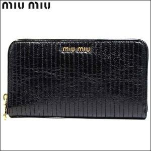 [あす着]MIUMIU/ミュウミュウ 長財布 5m0506-viteshi-nero