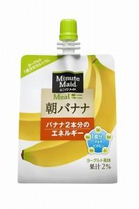 2ケース 送料無料 直送 コカ・コーラ コカコーラ ミニッツメイド朝バナナ180gパウチ 24本入り×2ケース